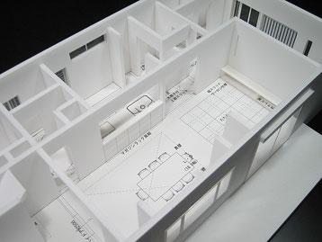 開放的な間取りの住宅模型