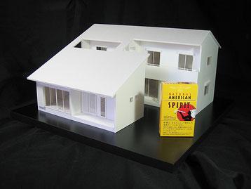 大屋根が映える住宅模型