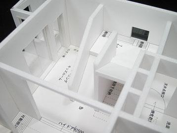 トレーニングルームのある住宅模型