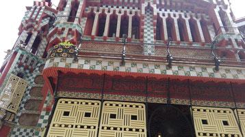 экскурсии по Гауди. Барселона