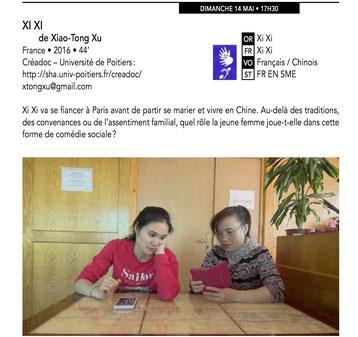 纪录片Xi Xi (Xiao-Tong Xu)剧照与介绍