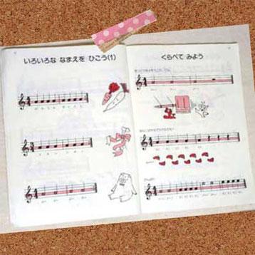 横浜市青葉区青葉台桜台バイオリン・ビオラ教室 子供の教材画像