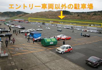 一般車・積載車 駐車場
