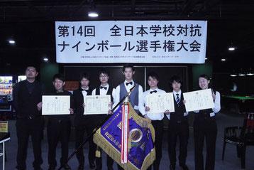 左から2人一組で、3位・美作大学、2位・東京大学、優勝、慶應義塾大学、3位・山形大学