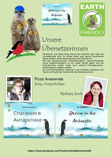 """""""Спасение в Антарктике"""" (""""Rettung in der Antarktis""""), Wendebuch deutsch-russisch"""