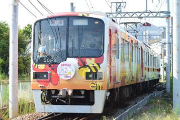 鈴蘭台駅に向けて小野駅を出発する5002F