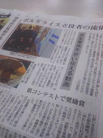 2019/12/25読売新聞記事