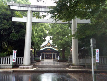 王子神社 大鳥居