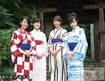 四季の旅館浴衣(井伊直虎コンセプト)