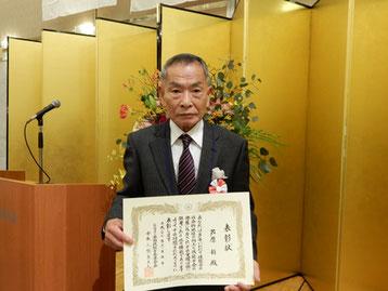 第35回全国技能士大会功労者表彰で表彰された中支部の芦原様