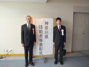 表彰された神崎さんと本多さん