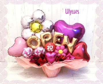 茨城県つくば市 バルーンアート ユリシス 開店祝い お祝いバルーン 卓上バルーン 花かご オープン 風船