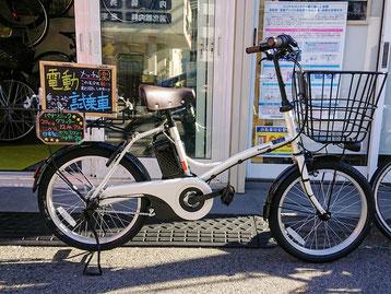 20インチ、ミニベロ、電動自転車、試乗車