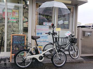 電動自転車にさすべえ