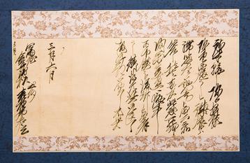 吉村虎太郎の手紙 (市指定有形文化財)