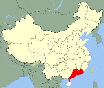 Province du Guangdong, Chine
