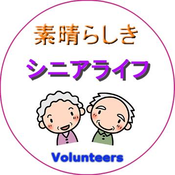 logo-seniorlife.png