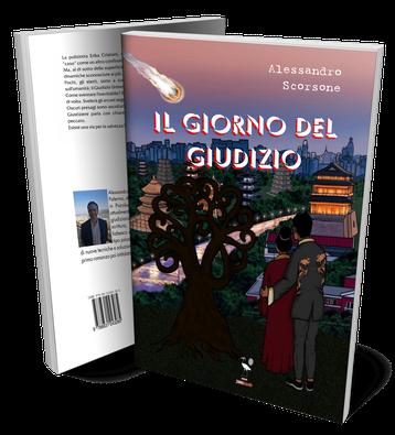 Il giorno del giudizio, un giallo di Alessandro Scorsone