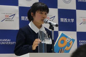 武村美子さん