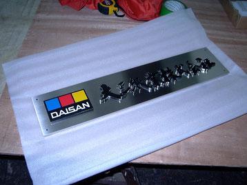 ステンレス調のABS樹脂文字看板の事例