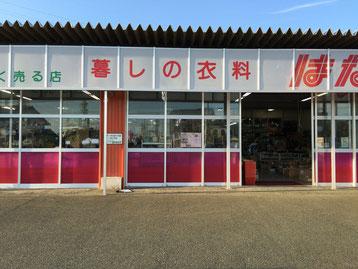 カッティング文字を貼り込むガラスドア/豊橋の石巻の衣料品店