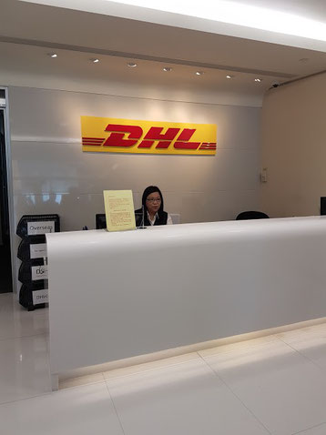 Foyer DHL Hong Kong