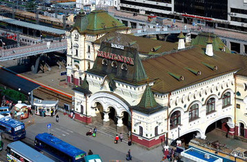 Vladivostok-The railway station