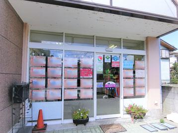 まちの不動産桜コンサルティング事務所概要