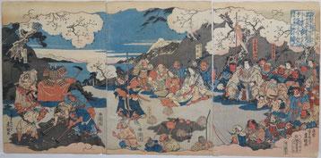Toyokuni,吉備武彦,日本書紀,古事記,ヤマトタケル,浮世絵
