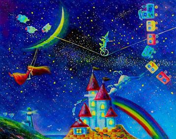 Stardust Dream F10