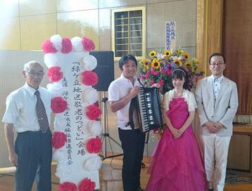 左から委員長の池田様、真野照久さん、柳川、高橋明治さん