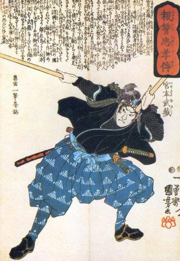 Miyamoto Musashi, der erste Schwertheilige, Motive Japanische Tattoos, Japanese Tattoo, Krieger, Samurai, Japan