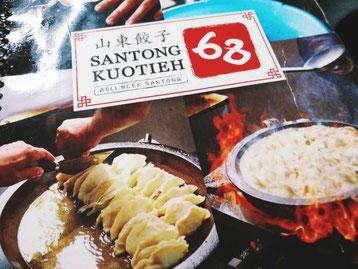 Dove mangiare a Jakarta. Santong Kuotieh 68  (Photo by Gabriele Ferrando - LA MIA ASIA)