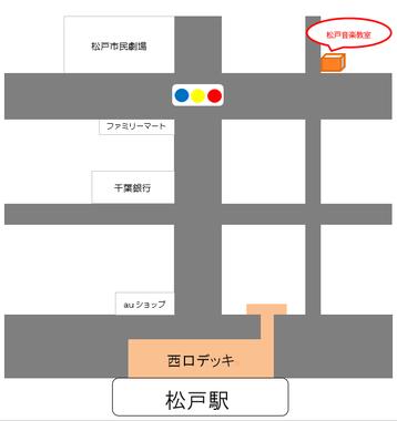 松戸駅西口から徒歩4分です