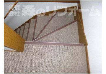 流山市 内装リフォーム 階段リフォーム 部分塗装リフォーム