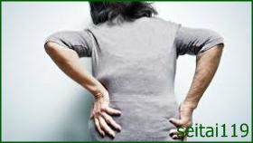 高齢者の腰椎圧迫骨折