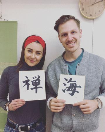 書道 英語 外国人 教える