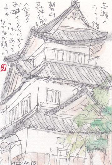 日本一小さい天守丸亀城