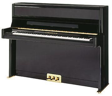 Faire Beratung beim Kauf von Klavieren und Flügeln.