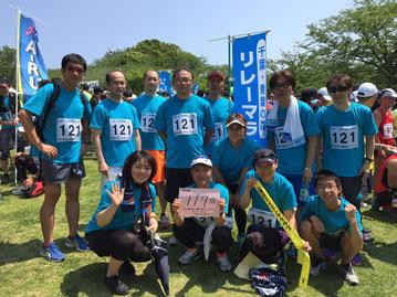 千葉/青葉の森リレーマラソン