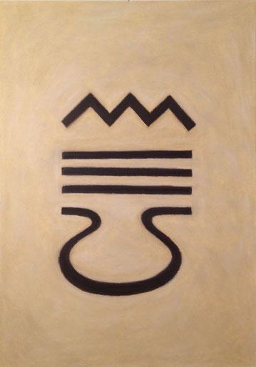 Aussicht im Prinzip, 29x42cm, Ölpastell auf Papier, 2015