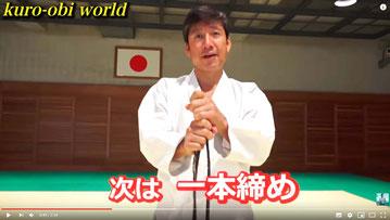 Karate Erlach, Tatsuya Naka-Sensei, Karate-Gürtelbindeanleitung, Ippon-Jime