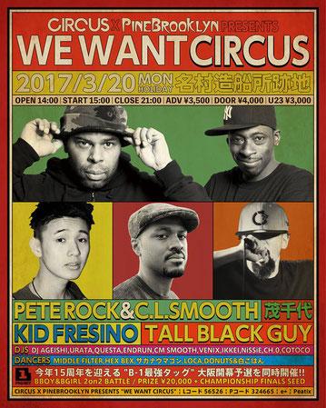 We Want Circus / Circus × PineBrooklyn Presents