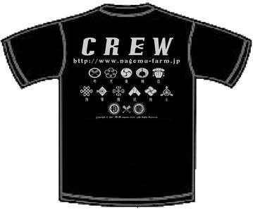 crewTシャツ【背面】デザイン 和×夢 nagomu farm