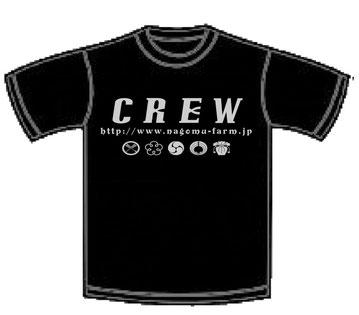 crewTシャツ【前面】デザイン 和×夢 nagomu farm