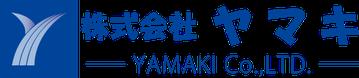 株式会社ヤマキは高品質・少量生産に対応した設備でコストダウンします