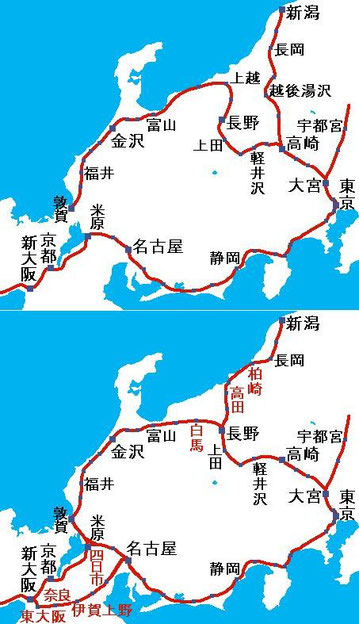 上越・北陸新幹線と、信越・北陸新幹線