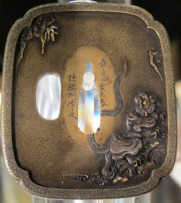 okimono, netsuké, ivoire, tsuba, art japonais, moine, prêtre, laque, inro, Meiji, Edo, Showa, katana, koto, shinto, shin-shin to, tigre