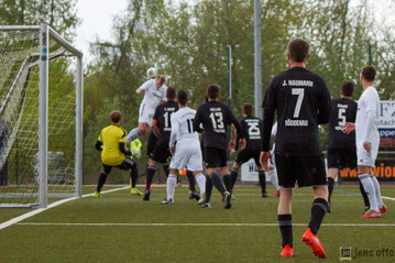 Der Treffer zum 2:3 Endstand durch Michael Rübe (75.)