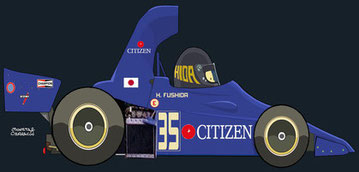 Hiroshi Fushida by Muneta & Cerracín